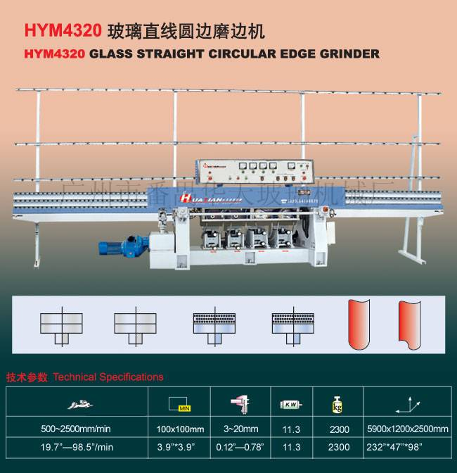 Glass Machines/HYM4320 Glass Straight-Line Circular Edging Machine