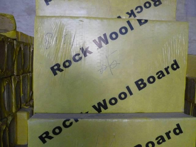 rock wool slab