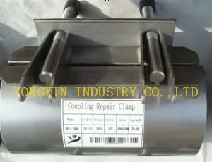 repair clamp