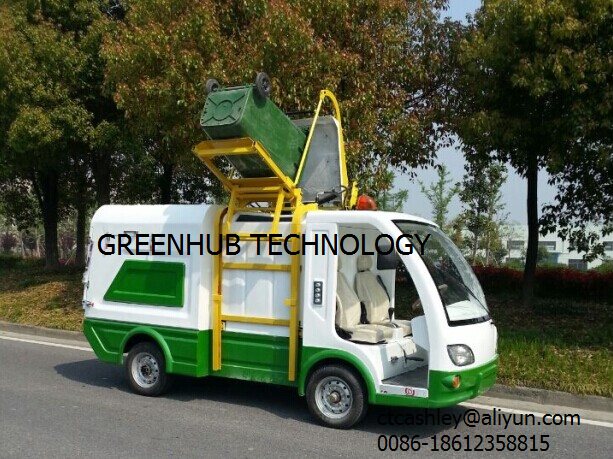 GD5506-A ELECTRICAL GARBAGE DUMPING VEHICLE