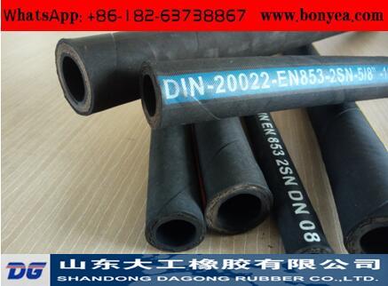 Low price quality hydraulic hose