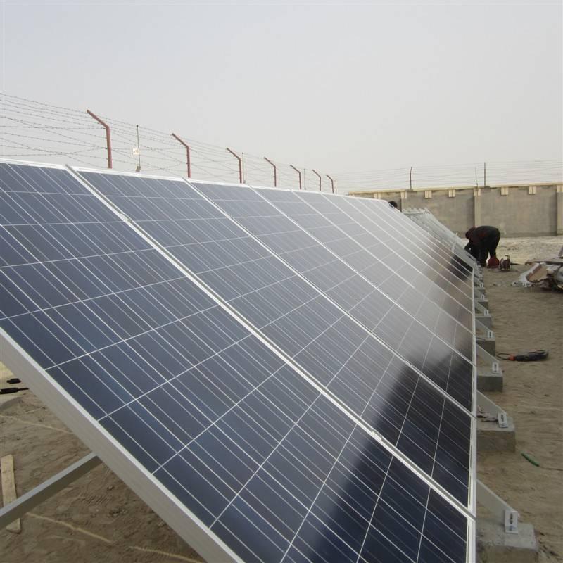 290W Solar Photovoltaic Panel