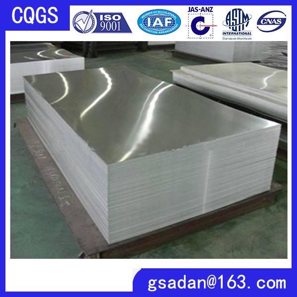 5052 marine grade aluminium alloy sheet