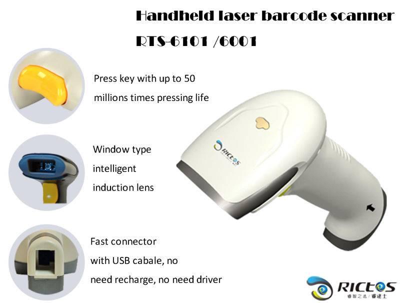 1D handheld wired barcode reader