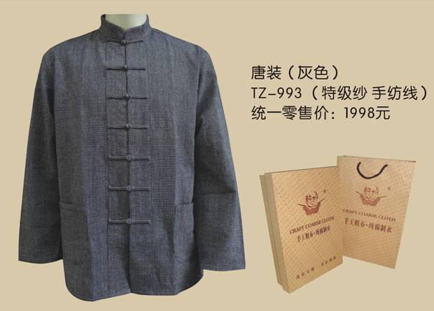 Tranditional chinese clothing-Tang suits(gery)