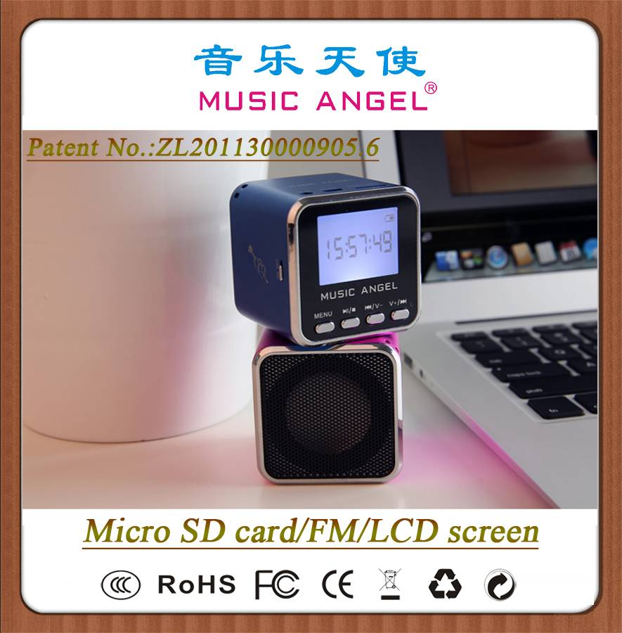 MUSIC ANGEL JH-MD08 TF card LCD screen FM speaker
