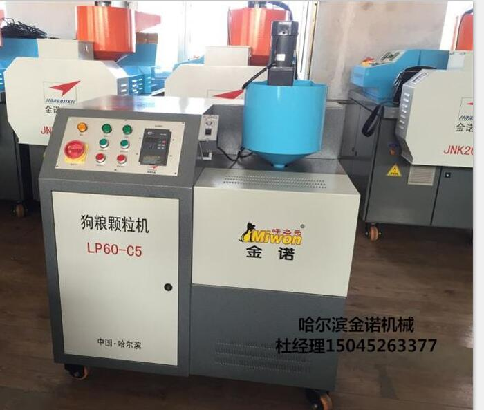 cat food making machine/dog food processing equipment