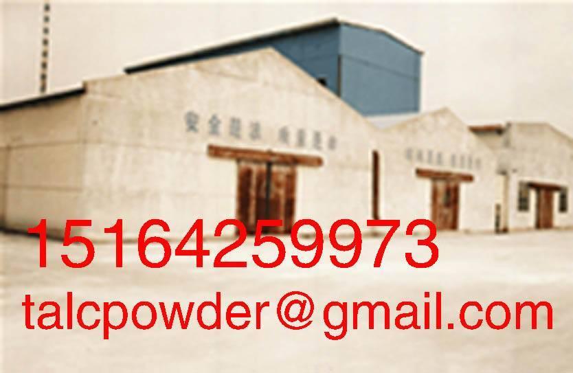 Pharmaceutical Grade Talc Powder