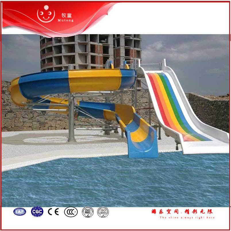 2015 new product for Aqua Play Kids Water Slides