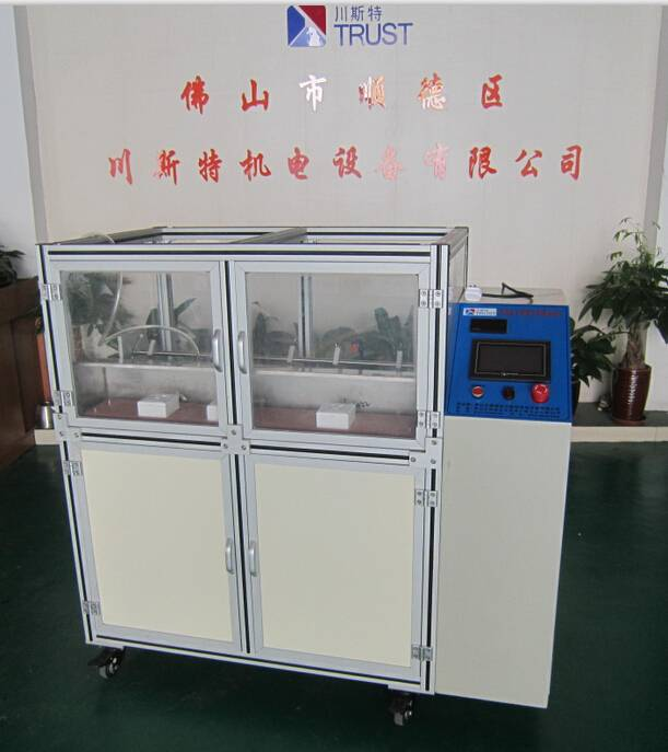 Hot plate dry water spray test machine