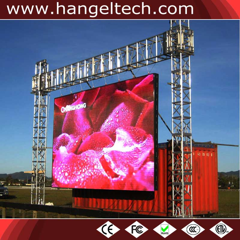 Source P4mm Outdoor HD LED Big Screen for Hiring - 512x512mm Cabinet