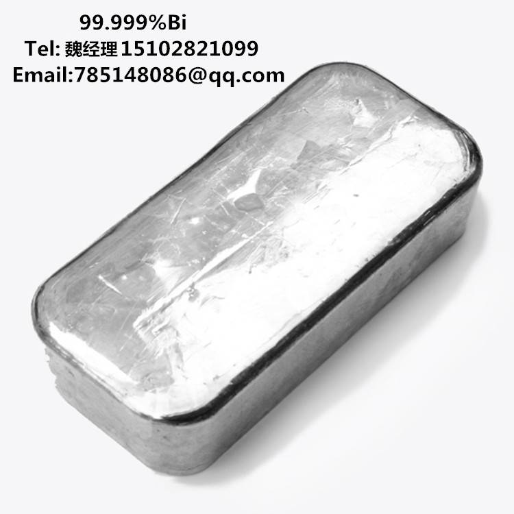 99.99%-99.9999% high purity bismuth(Bi)