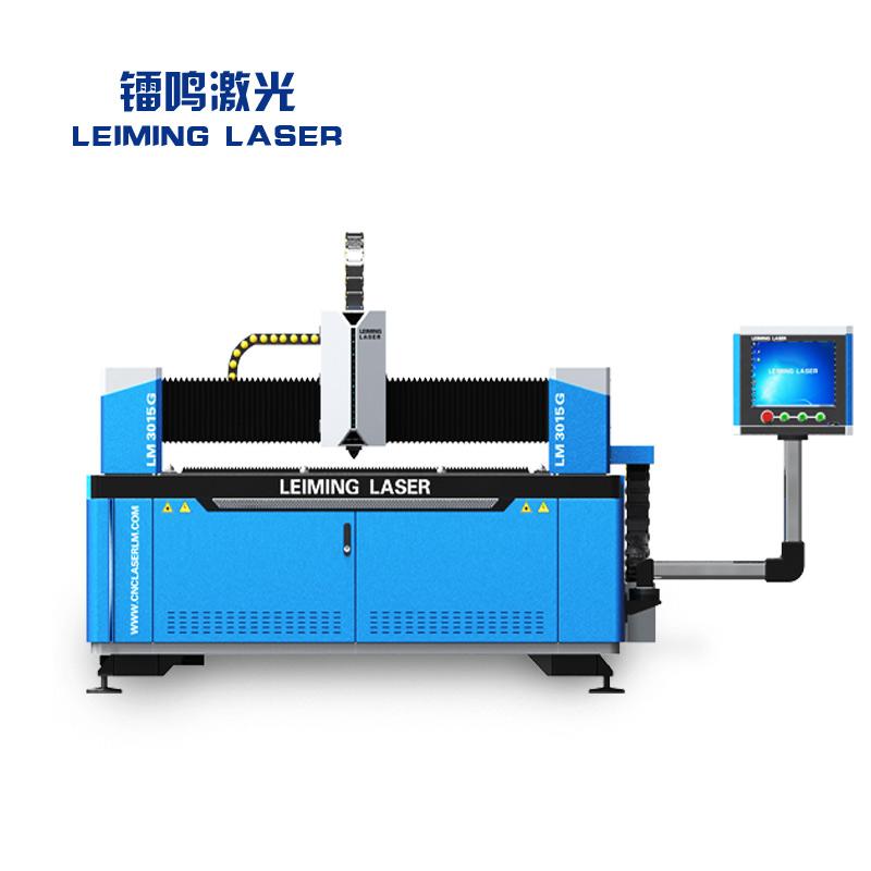 Manufacturer supply fiber laser cutting machine LM3015G for carbon steel