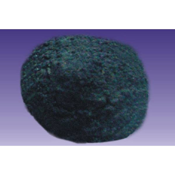 Antimony Trisulfide