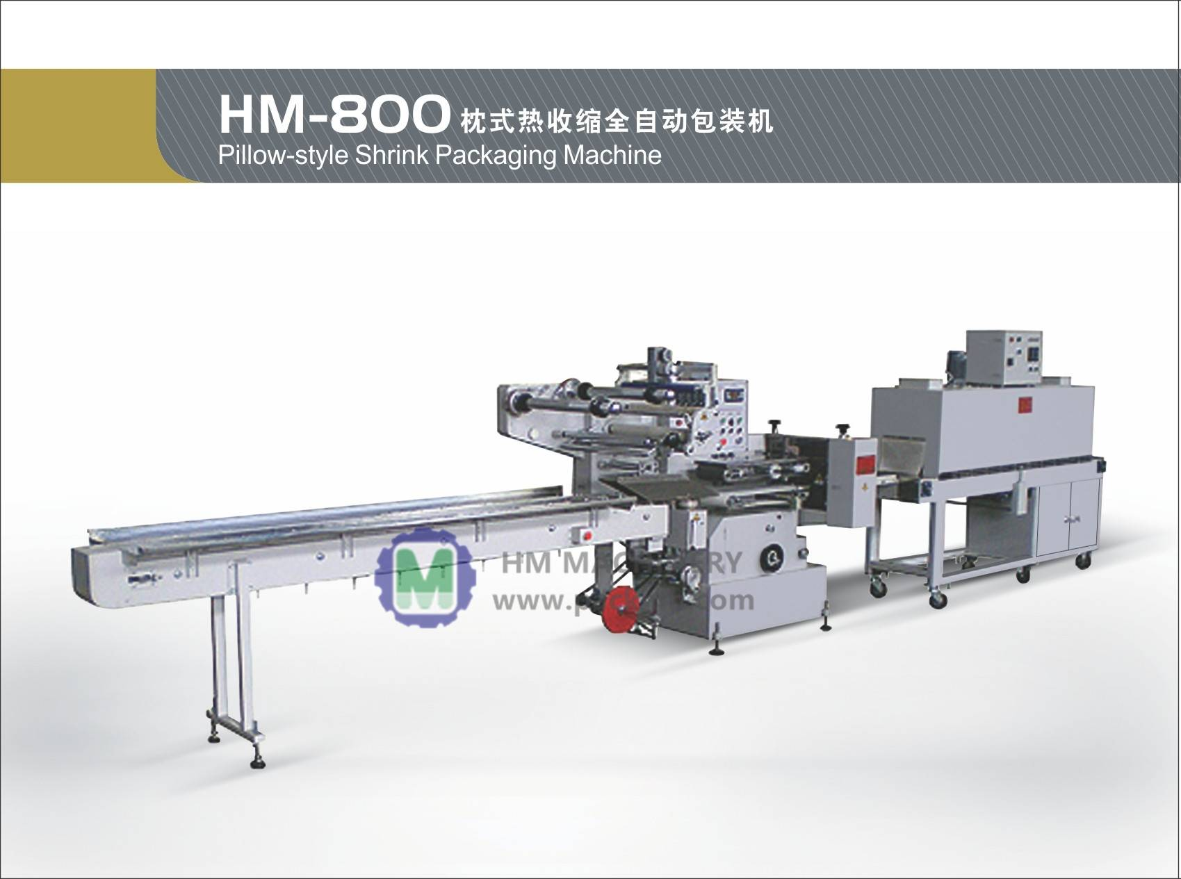 HM-800 Pillow-style Shrink Packaging Machine