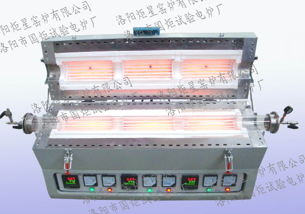 1200 Centigrade Openable tube Furnace(3 heating zone)