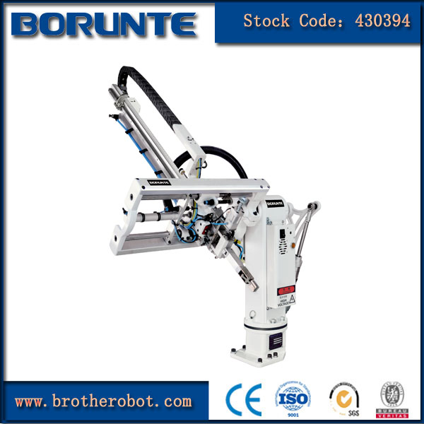 Picking plastic products swing-arm robotic arm price