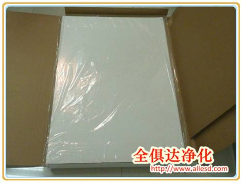 Disposable Walk Off Door Peel- off Polyethylene Cleanroom White Sticky Mat