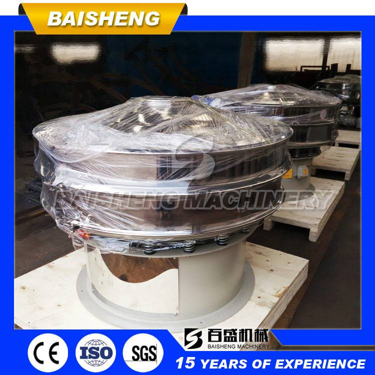 Baisheng Factory Price Manufacturer Supply XXNX Hot Rubber Ball Vibrating Screen classifier for Powd