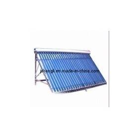 the Pipe Solar Heat Collector