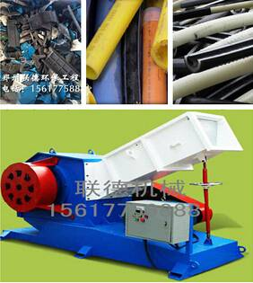 plastic pipe profile shredder