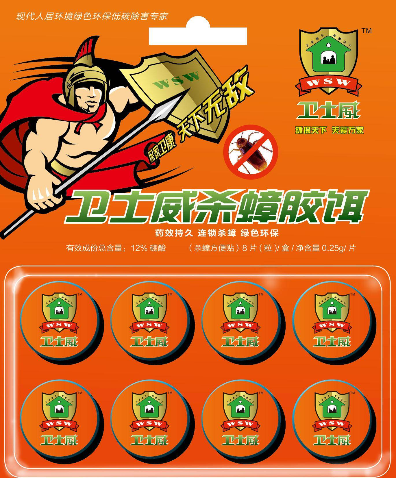 WeiShiWei12% Boric acid gel bait Sticker