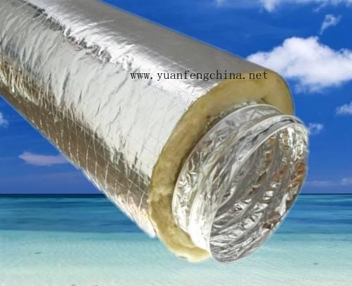 Insulated Aluminum Foil Flexible duct(PET)