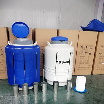 35L Large capacity liquid nitrogen tanks with 5 years vacuum quality-gurranty