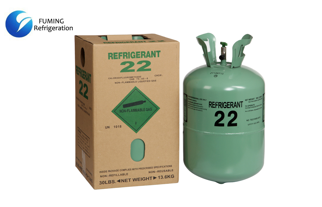 High Quality Refrigerant Gas R22