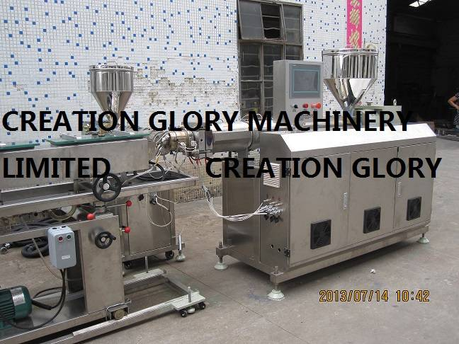 High quality single screw plastic extruder machine