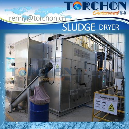 Industrial Heat Pump Low Temperature Sludge Dryer