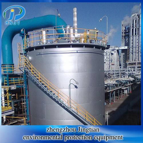 Jingtian JFD - A series of electric tar precipitator