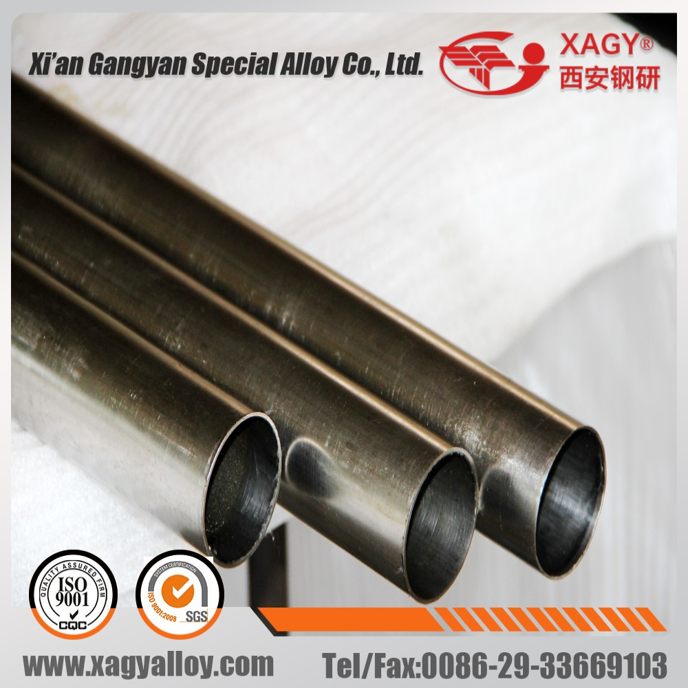 Save 10% soft magnetic alloy supermalloy