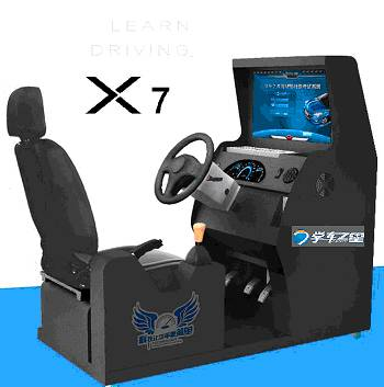 X7 Deluxe integrated driving simulator