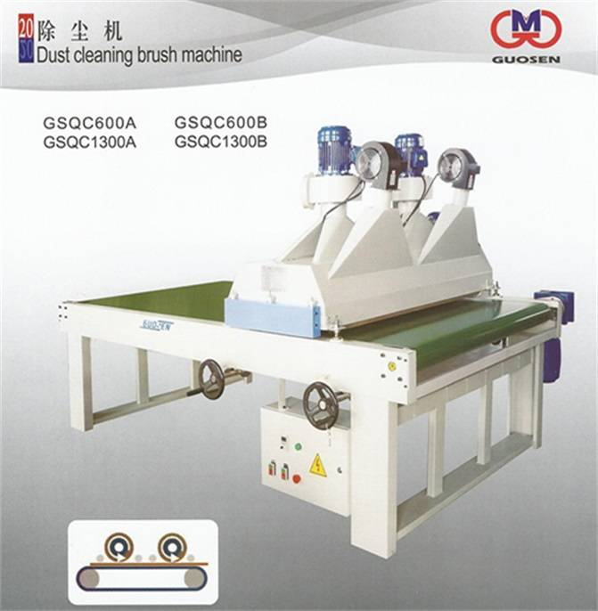 Dust Cleaning Brush Machine
