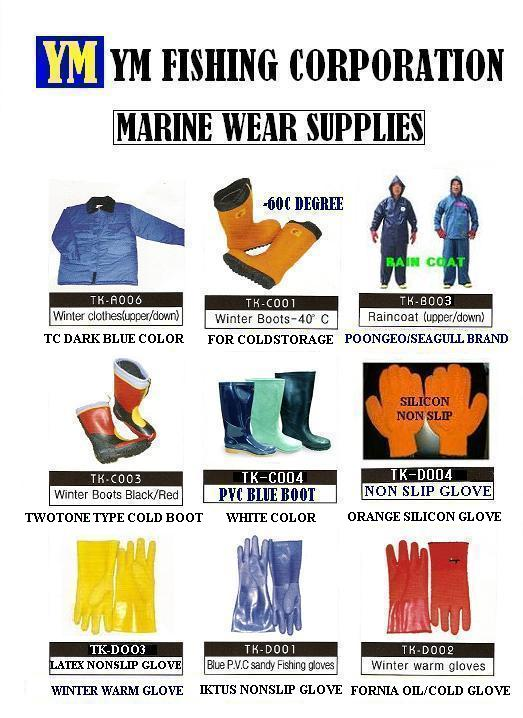 Marine wear supplies