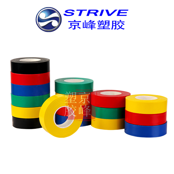 Colorful insulating tape