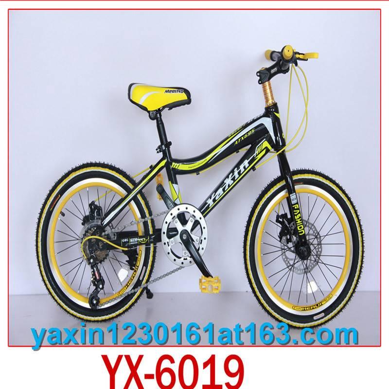 Lastest and fashion kids bikes/children bikes