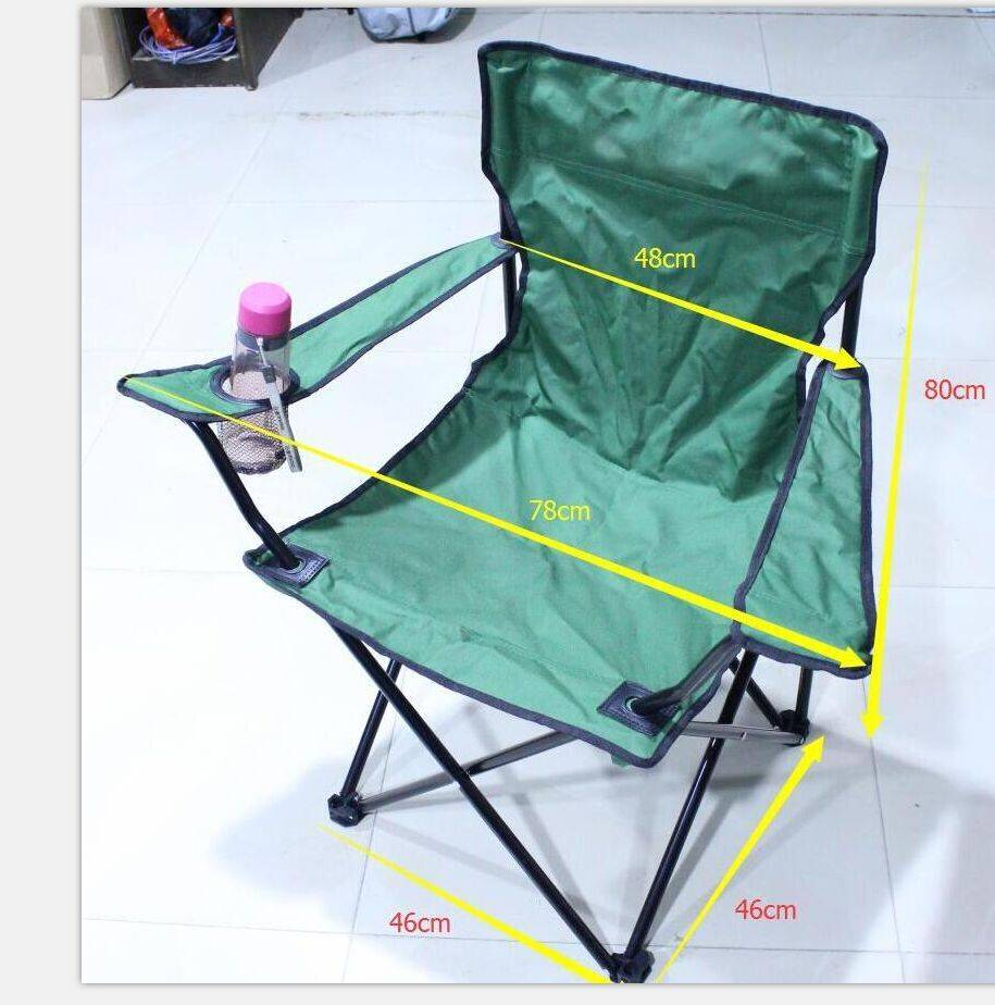 Heavy duty outdoor portable relaxing set of beach leisure chair
