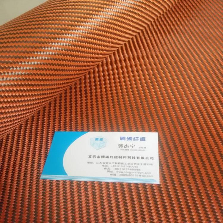 carbon/kevlar hybrid fiber fabric