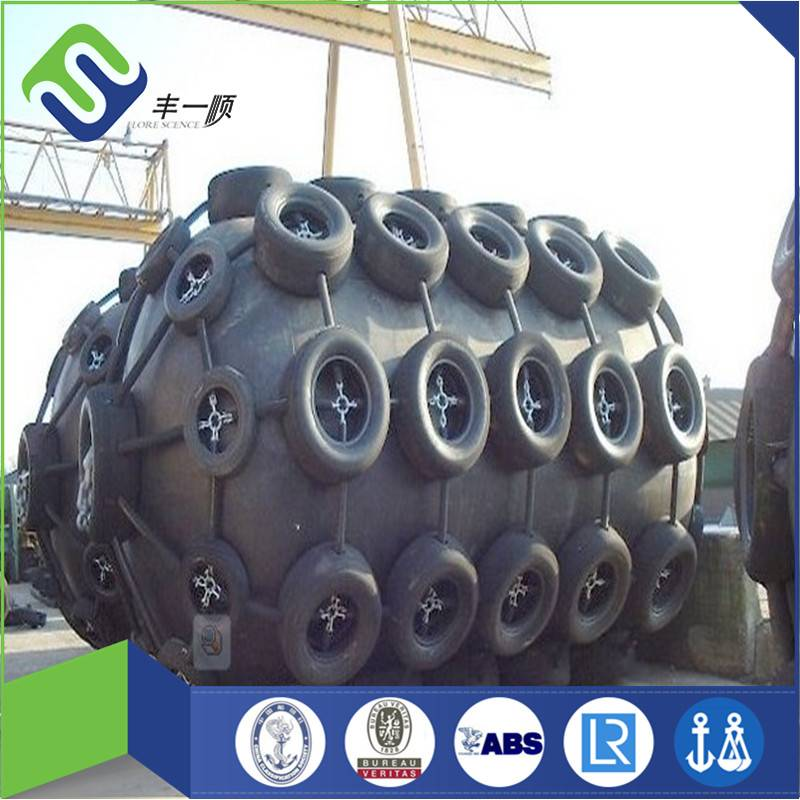 Florescence pneumatic rubber fender with tire chain