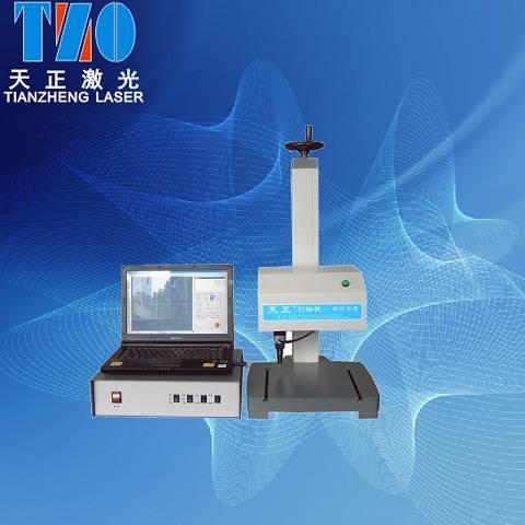 flange dot peen marking machine
