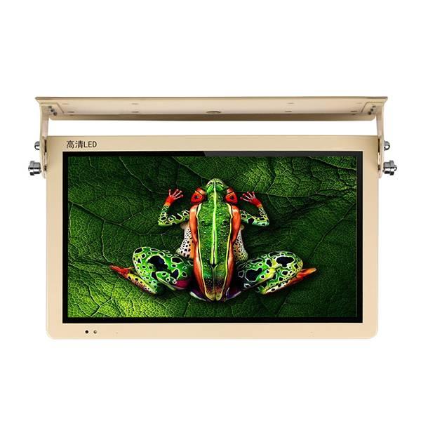 19 inch LCD Bus Advertising Display