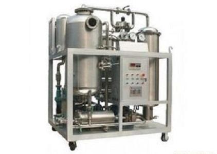 Fire Resistant Oil Vacuum Purifier
