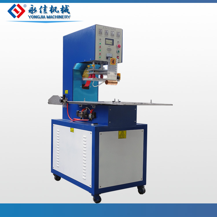 PVC blister blister packaging machine, high frequency heat sealing equipment