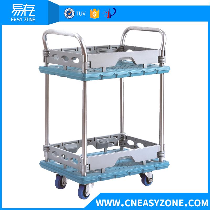 trolley YCWM1707-0037