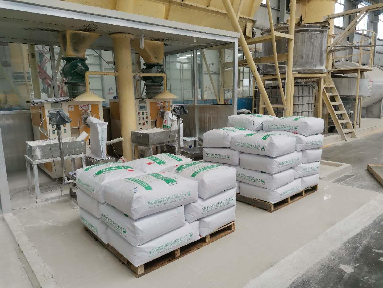 High Purity Zirconium Silicate Powder 66%