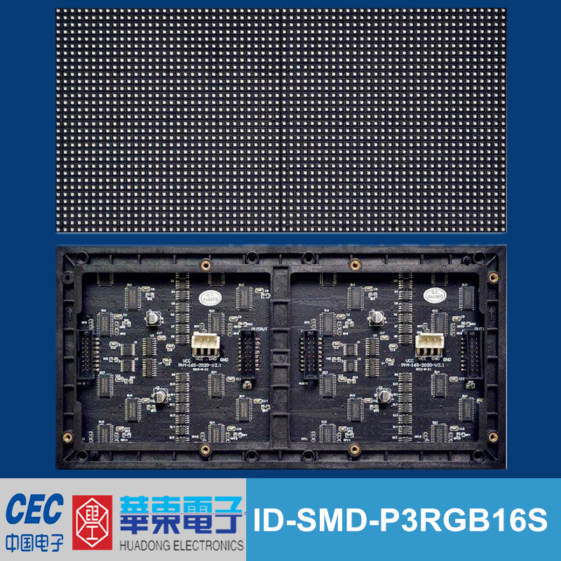 multi-color led display module ID-SMD-P3RGB16S