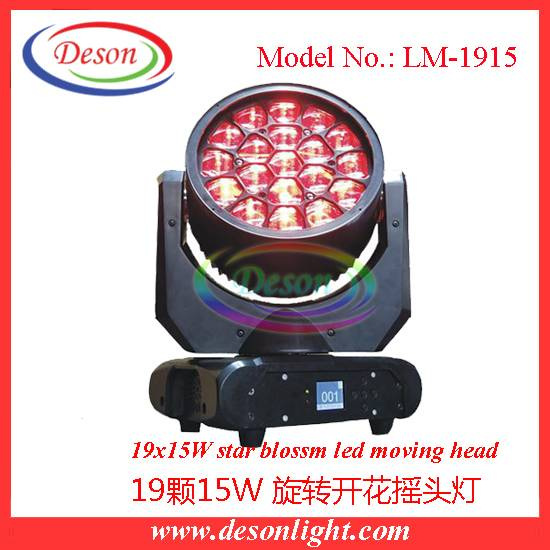 DMX 19x15W LED light beam star blossm LM-1915