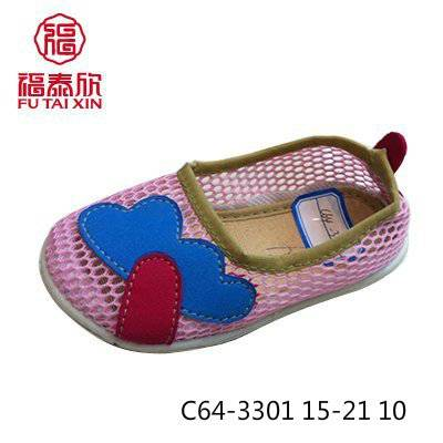 2014 Fashion Children Canvas Shoes
